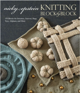Knitting Block by Block by Nicky Epstein Book Cover